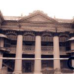 রাজবাড়ির সামনের অংশ, ক্লোজ শট